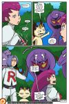 1girl arbok bestiality big_breasts breasts clothed clothing comic cum dialogue english_text erection feral hair human interspecies james_(team_rocket) jessie_(team_rocket) male male/female mammal meowth nintendo open_mouth pokemon pokemon_trainer pokephilia rainbow-flyer red_hair saliva sex tears text tongue video_games weezing