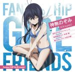 >;) 1girl ;) album_cover antenna_hair bare_shoulders barefoot bikini black_eyes black_hair blue_bikini breasts character_name cleavage collarbone copyright_name cover hair_between_eyes highres indian_style kaminashi_nozomi keijo long_hair looking_at_viewer medium_breasts navel official_art one_eye_closed ponytail sitting smile solo swimsuit
