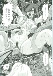 breast kamitou_kantou_usagigumi rape tagme tentacles