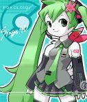 cosplay crossover g-sun miku_hatsune pokemon pokemon_dppt shaymin shaymin_sky_forme vocaloid
