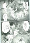 breast from_behind gangbang kamitou_kantou_usagigumi monsters rape tagme