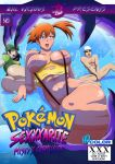 areola areolae big_breasts billvicious breasts breasts_out breasts_out_of_clothes comic hentai-foundry huge_breasts kasumi_(pokemon) misty no_bra pokemon pokemon_(game) pool starmie swimmer swimmer_(pokemon)