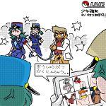 arrest arrested bloggerman cop game_freak haruka_(pokemon) hikari_(pokemon) iris_(pokemon) jail kasumi_(pokemon) lillie_(pokemon) navel nintendo non-english_tag officer officer_jenny orange_hair penis pocket_monsters pokemon pokemon_(anime) pokemon_bw pokemon_xy police_officer professor_oak serena serena_(pokemon) text translation_request うごたまろ
