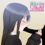 fellatio gif idolmaster idolmaster_cinderella_girls oral shibuya_rin source_request tsunbeji