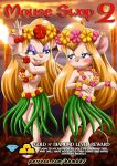 2_girls animal_ears bbmbbf blonde_hair blue_eyes blush breasts chip_'n_dale_rescue_rangers cute flower furry gadget_hackwrench lahwhinie long_hair looking_at_another multiple_girls nipples palcomix pussy smile tail