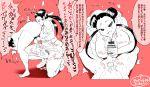 2017 artist_request pokemon pokemon_(game) pokemon_rse porkyman roxanne tsutsuji_(pokemon)