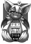 <3 1girl 1girl 2017 anthro bat big_breasts breasts cleavage clothed clothing furry huge_breasts mammal michiyoshi rouge_the_bat sega smile