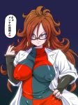1girl android_21 blue_eyes breasts brown_hair curly_hair dragon_ball dragon_ball_fighterz earrings glasses gradient_background hand_on_hip impossible_clothes inverted_nipples jewelry labcoat long_hair looking_at_viewer nail_polish puffy_nipples rickert_kai shiny shiny_clothes translation_request