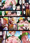 2boys 3_girls big_breasts chichi dragon_ball dragon_ball_z erasa rikka_kai son_gohan son_goten videl