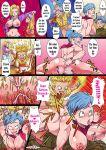 3_girls 3boys big_breasts bulma_brief dragon_ball dragon_ball_super dragon_ball_z goku_black mai_(dragon_ball) rikka_kai tights_briefs trunks_briefs