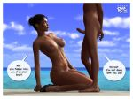 angelina_jolie beach big_breasts big_breasts kneel lara_croft outside outside tomb_raider