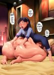 gaping_anus helen_parr huge_ass incest jlullaby mother_&_daughter nude shaved_pussy the_incredibles thighs violet_parr