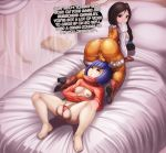 areolae ass big_ass big_breasts big_penis big_testicles breasts dwn000 eiko_carol female final_fantasy final_fantasy_ix futanari garnet_til_alexandros_xvii looking_back looking_down nipples penis speech_bubble testicles text yuri