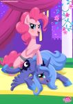 2_girls 2girls alicorn ambiguous_penetration blush cutie_mark equestria_untamed friendship_is_magic from_behind horn lesbian looking_at_viewer my_little_pony pinkie_pie pinkie_pie_(mlp) pony princess_luna princess_luna_(mlp) strap-on tail wings yuri