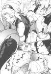comic linda_project monochrome naruto naruto_uzumaki sakura_haruno sasuke_uchiha