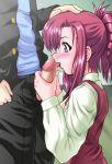 mizuho_kazami onegai_teacher tagme